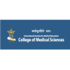 College Of Medical Science, chitwan